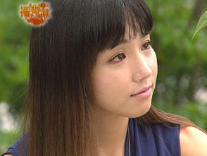 福寿草 第100話