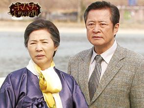 キムチ〜不朽の名作 第7話