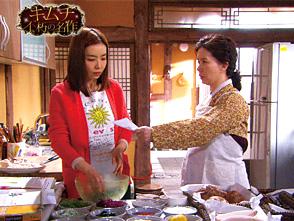キムチ〜不朽の名作 第13話