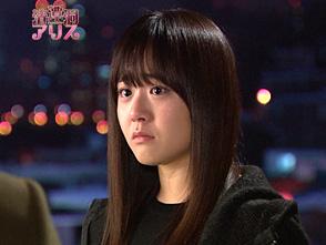 清潭洞<チョンダムドン>アリス 第15話