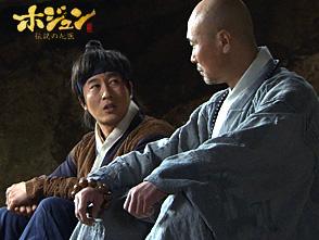 ホジュン〜伝説の心医〜 第16話