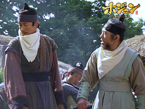 ホジュン〜伝説の心医〜 第46話