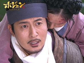 ホジュン〜伝説の心医〜 第47話