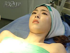 ミス・コリア 第6話