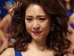 ミス・コリア 第8話