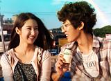 「Love4TEN〜純情の時代」全4話 14daysパック