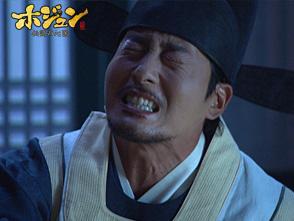 ホジュン〜伝説の心医〜 第76話