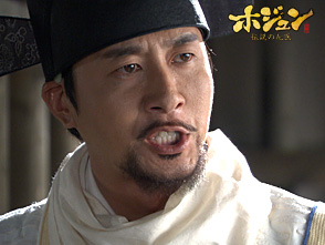 ホジュン〜伝説の心医〜 第92話