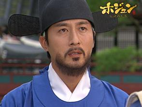 ホジュン〜伝説の心医〜 第106話