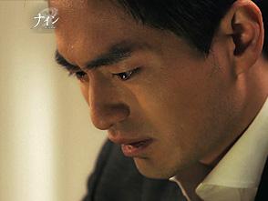 ナイン〜9回の時間旅行〜 第8話