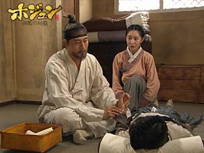 ホジュン〜伝説の心医〜 第131話