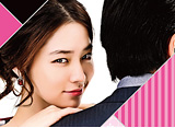 「ずる賢いバツイチの恋」第13話〜第23話 14daysパック