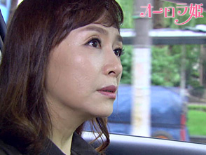オーロラ姫 第60話