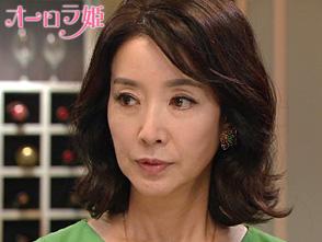 オーロラ姫 第78話