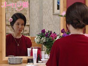 オーロラ姫 第106話
