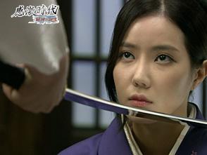 感激時代〜闘神の誕生 第19話