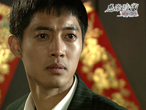 感激時代〜闘神の誕生 第23話