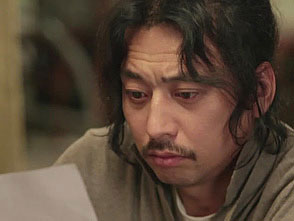Webドラマシリーズ 「ラブインメモリー パパのノート」 第3話