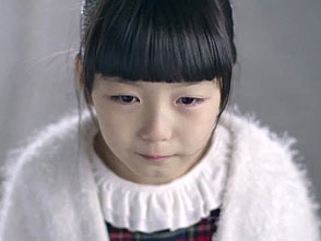 Webドラマシリーズ 「ラブインメモリー パパのノート」 第8話