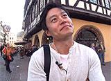 花よりおじいさん シーズンI(フランス・台湾編) #4