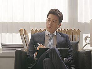 弁護士の資格〜改過遷善 第1話