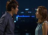 ワンダフル・ラブ〜愛の改造計画〜 第37話