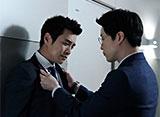 恋はドロップキック!〜覆面検事〜 第14話