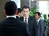 恋はドロップキック!〜覆面検事〜 第15話
