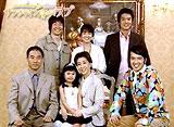 サンシャイン・オブ・ラブ 第16話(最終話)