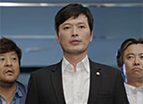 ラスト・チャンス!〜愛と勝利のアッセンブリー〜 第5話