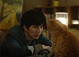 想像ネコ〜僕とポッキルと彼女の話〜 第3話