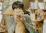 想像ネコ〜僕とポッキルと彼女の話〜 第5話