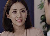 ラスト・チャンス!〜愛と勝利のアッセンブリー〜 第16話