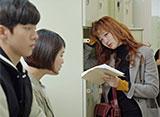 恋はチーズ・イン・ザ・トラップ 第1話