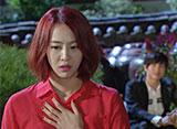 嫁は崖っぷちアイドル 第7話