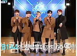 M COUNTDOWN (2016年12月15日放送分)