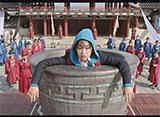 ポンダンポンダン 王様の恋 第1話