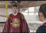 ポンダンポンダン 王様の恋 第5話