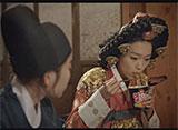 ポンダンポンダン 王様の恋 第7話