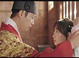 ポンダンポンダン 王様の恋 第8話