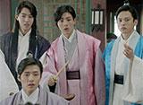 麗<レイ>〜花萌ゆる8人の皇子たち〜 第2話