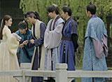 麗<レイ>〜花萌ゆる8人の皇子たち〜 第9話
