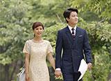 離婚弁護士は恋愛中 第18話(最終話)