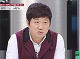 冷蔵庫をよろしく 第4話 Jinusean(ジヌション)