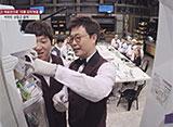 冷蔵庫をよろしく 第6話 ホン・ジニョン、パク・ヒョンビン