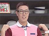 冷蔵庫をよろしく 第13話 キム・ヨンチョル、チェ・ファジョン