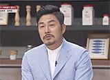 冷蔵庫をよろしく 第15話 キム・ヨンホ、キム・テウォン