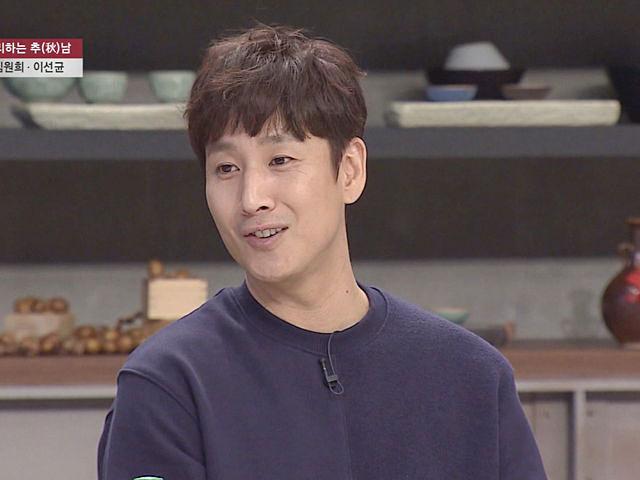 冷蔵庫をよろしく 第21話 イ・ソンギュン、イム・ウォニ