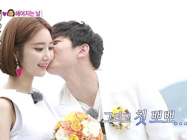 ジヌン(2AM)&コ・ジュニの私たち結婚しました 第14話(最終話)