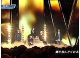 M COUNTDOWN (2017年3月23日放送分)